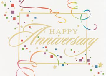 Anniversary Gala - Printed Envelope